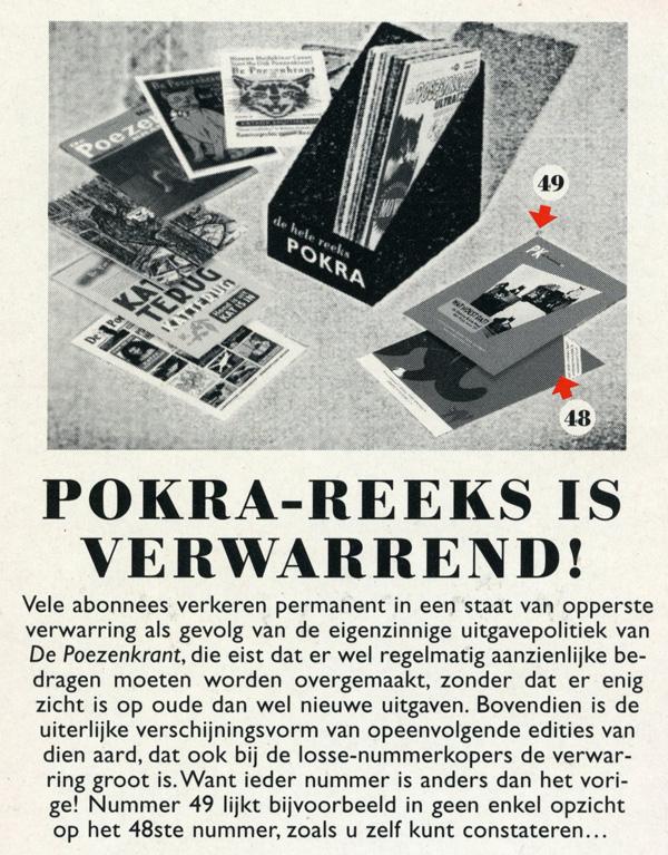 PK49-extra