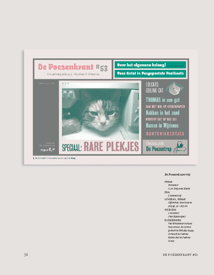 https://www.poezenkrant.com/wp-content/uploads/2016/06/PKboek-Supplement2015_Pagina_12.jpg